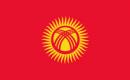 Русскоязычные группы АА в Кыргызстане