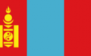 Русскоязычные группы АА в Монголии
